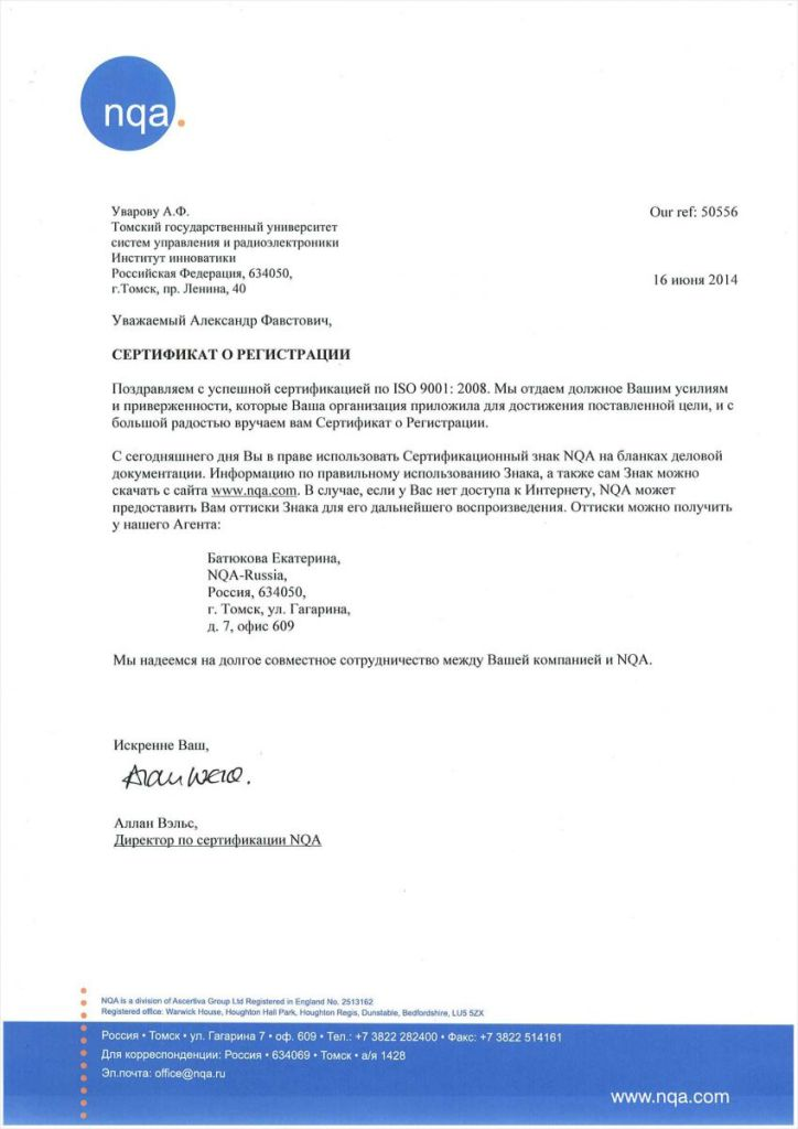 letter_rus2