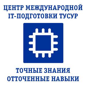 cit new logo+slogan